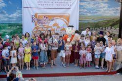 azov13_s_festivalya_-1
